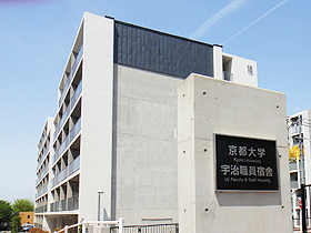 京都大学 職員宿泊施設合同棟 外壁光触媒施工